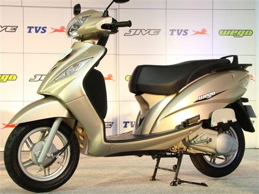 TVS Wego Brown