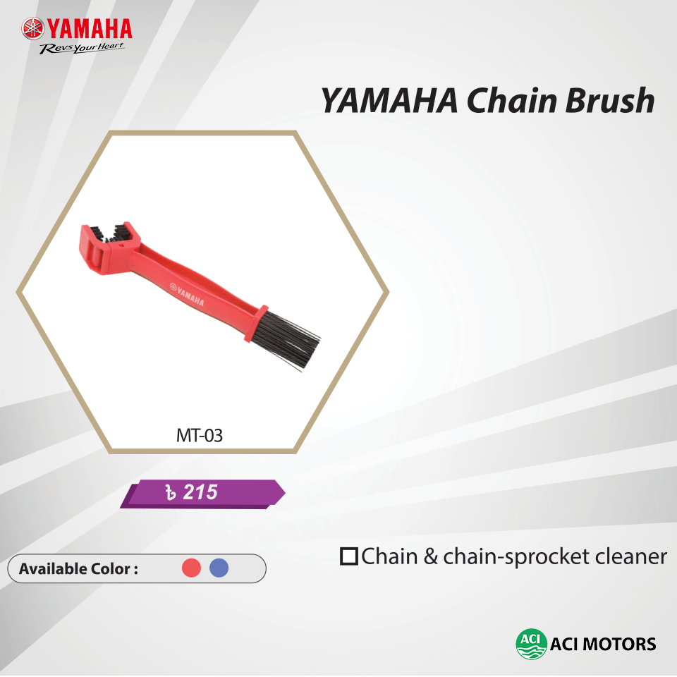 Safety Gear Accessories By Yamaha Bangladesh [Price