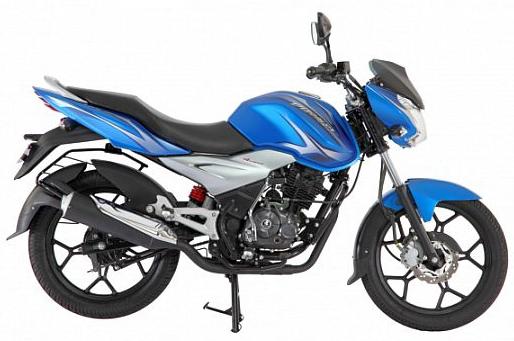 Bajaj Discover 125 ST Blue