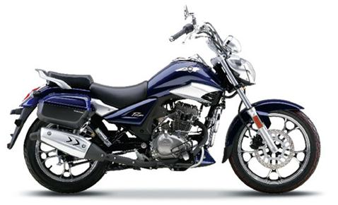 Haojue TR 150 Blue