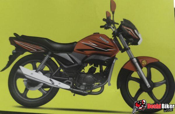 Roadbeat R100-27