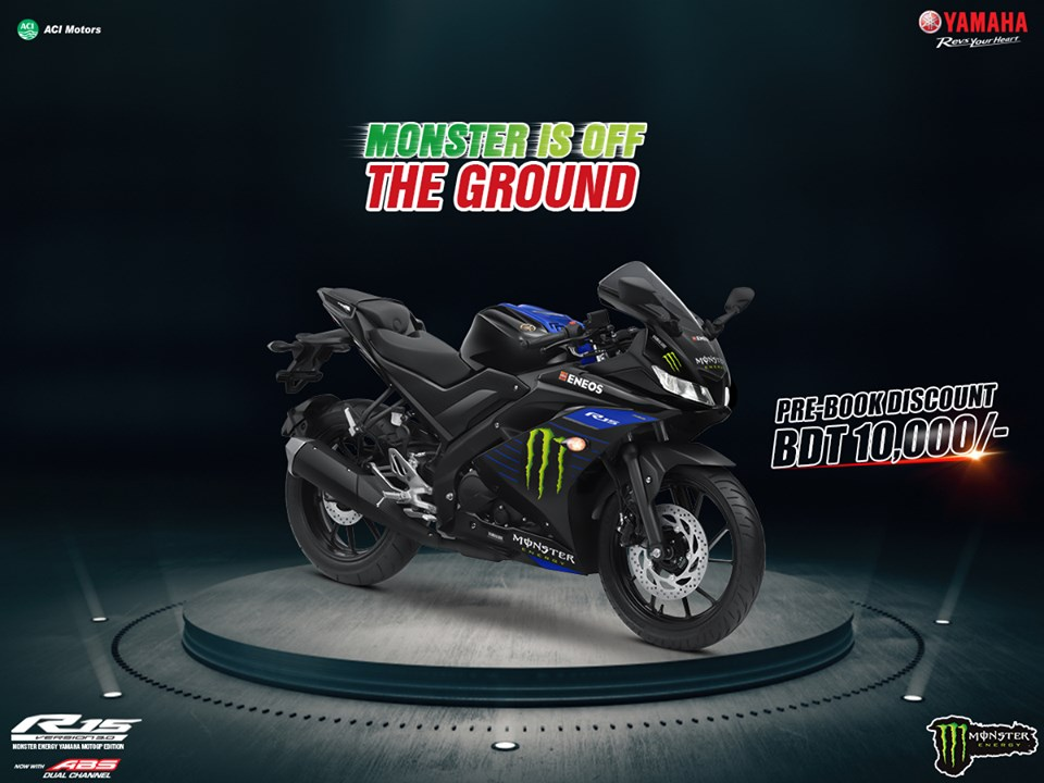 ACI Going To Launched Yamaha R15 V3 Movistar Edition In