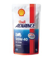 shell-advance-4t-axstar-20w40-0-9l-1l--500x500