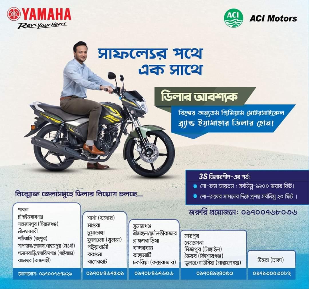 ACI Motors Ltd New Distributor of Yamaha In Bangladesh