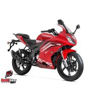Keeway RKR 165 Price in BD