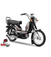 TVS XL 100 Comfort Price in BD