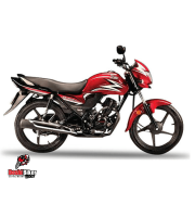Honda Dream 110 Price in BD