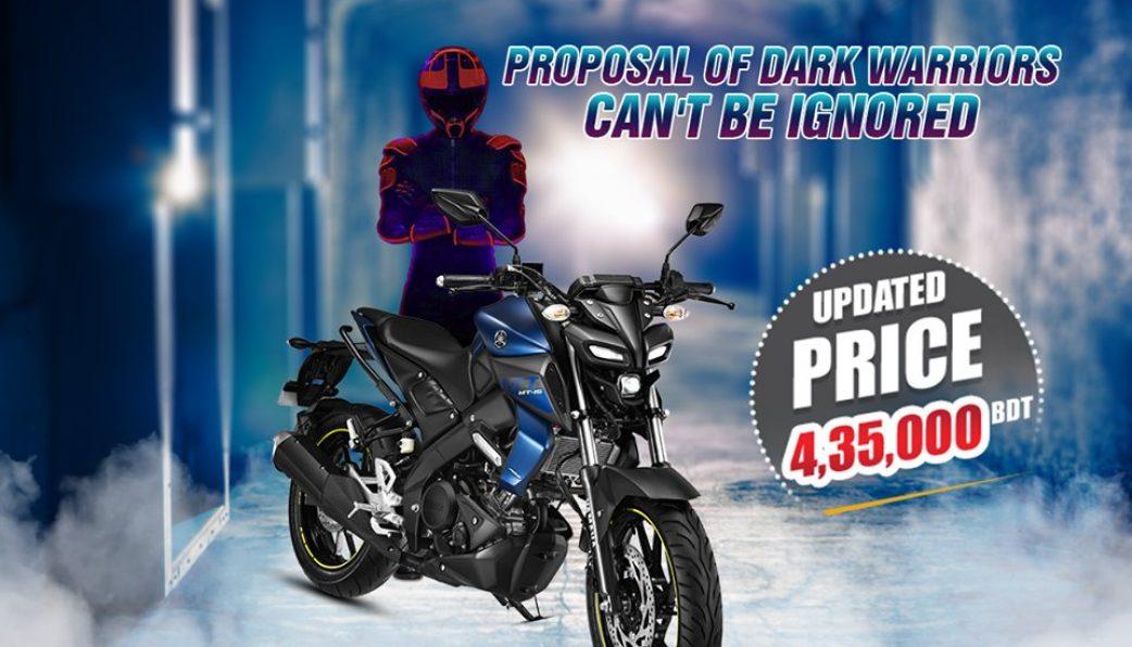 ACI Motors Ltd reduces the price of Yamaha MT-15